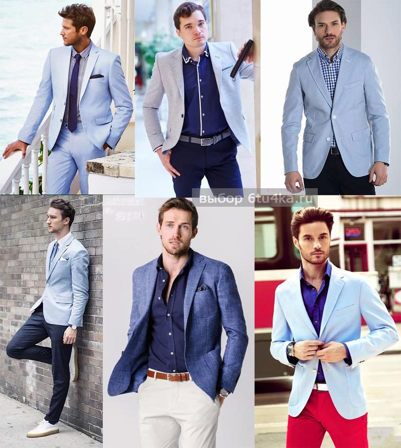 Что одеть парню на свадьбу гостем