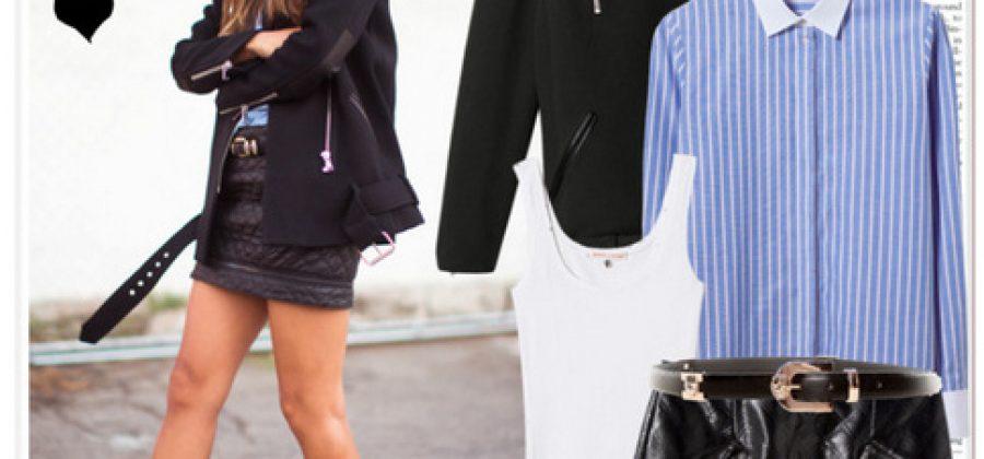 С чем носить стеганую юбку?