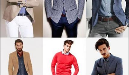 Что одеть на корпоратив мужчине?