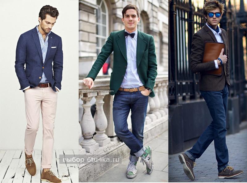 Наряды на свадьбу для стильных парней