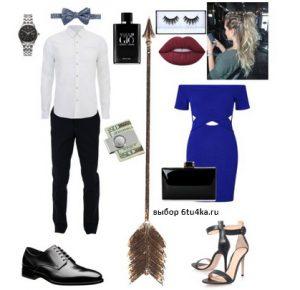 как одеться на свадьбу мужчине без костюма