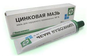 Упаковка цинковой мази