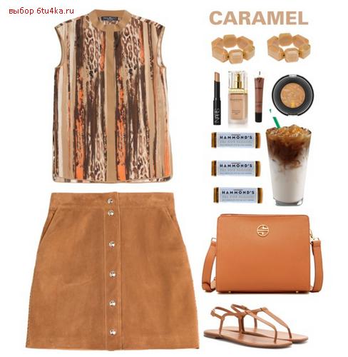 С чем сочетать цвет «карамель» в одежде?