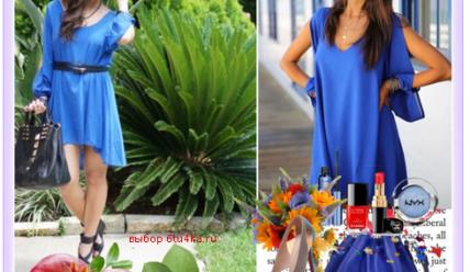 Как носить цвет ультрамарин в одежде?