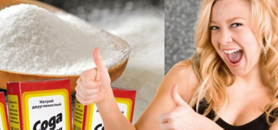 Как нужно пить соду для похудения живота?