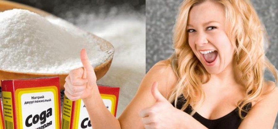 Рецепты осветления волос с помощью соды