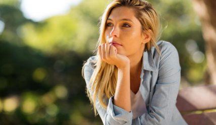 Как можно определить начало овуляции у женщины?