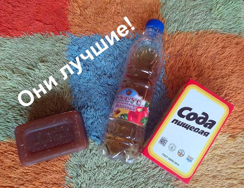 сода, уксус и мыло на ковре