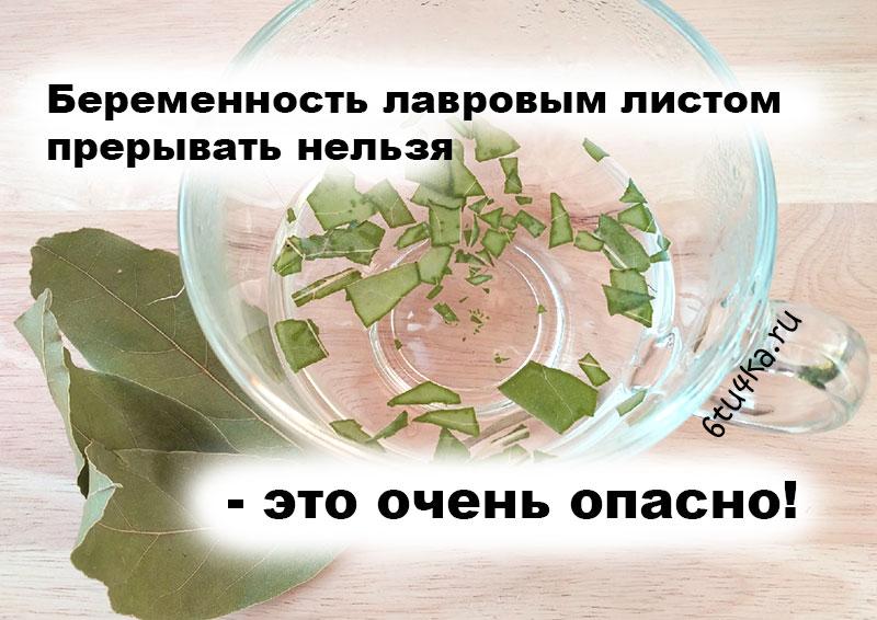 прозрачная кружка икея с заваренной травой фото