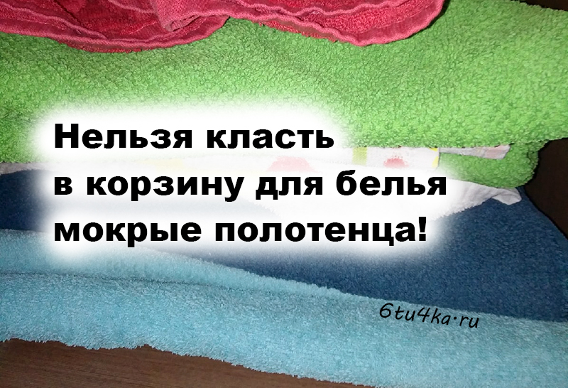 стопка банных полотенец