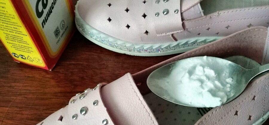 Сода от запаха ног и пота в обуви – 12 народных рецептов