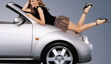 Как выбрать машину для женщины