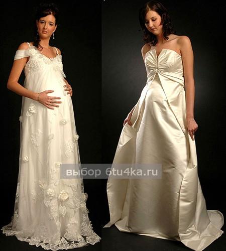 Нежные платья для невест в положении