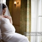 Свадебное платье для беременной, украшенное бусинами