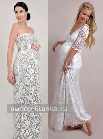 Кружевные платья для беременных