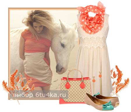 Как носить бежевое платье блондинкам