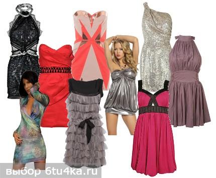 Клубные коктейльные платья