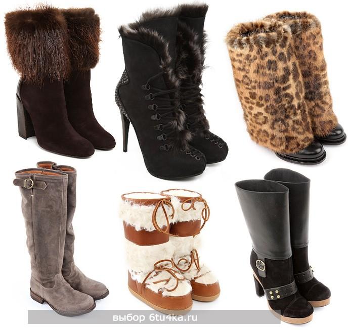 Модные зимние сапоги мировых брендов