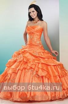 Оранжевый - необычный цвет свадебного платья
