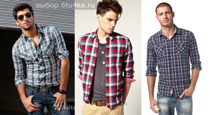 Как носить джинсы с рубашкой мужчине: популярные варианты