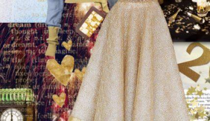 Длинная пышная юбка: с чем носить?