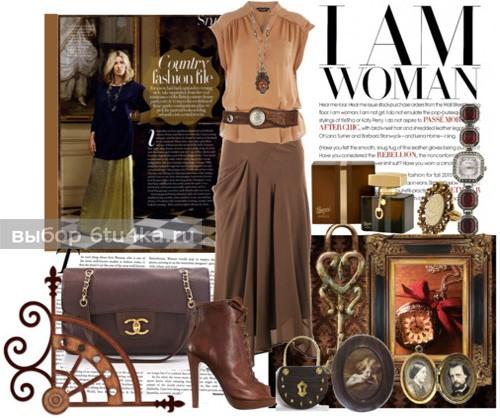 Осенью длинную юбку можно носить с ботильонами!