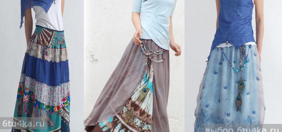 Длинные летние юбки: какие в моде?