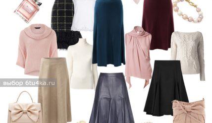 С чем носить юбку-годе?