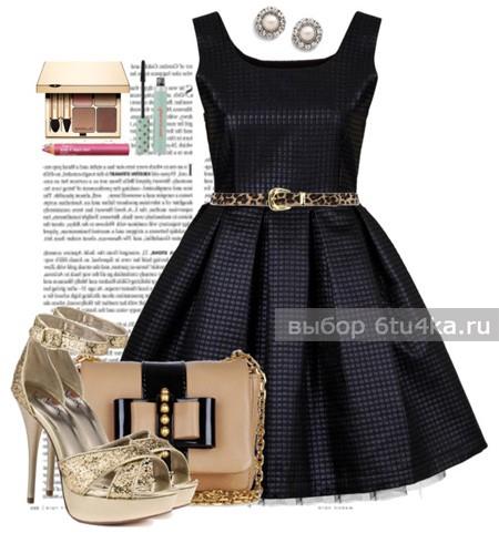 Маленькое черное коктейльное платье