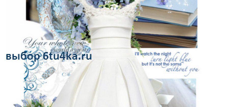 Как выбрать коктейльное платье на свадьбу: невесте и подружкам