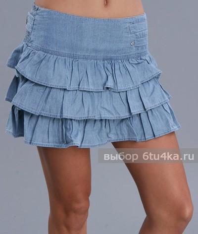 Короткая юбка с оборками