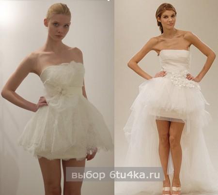 Очень короткое свадебные платья