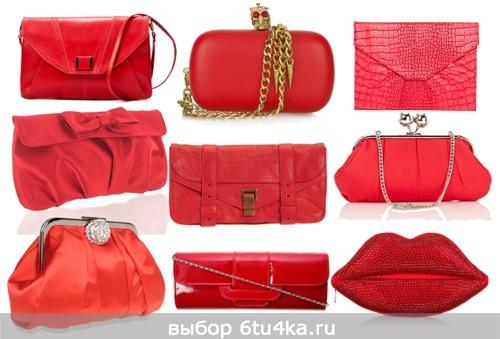 ...белые сумки, черные сумки, красные сумки .  Спешите! портфели brioni.