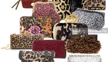 Леопардовая сумка: как выбрать и с чем носить?