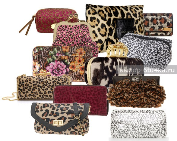 Леопардовая сумка клатч