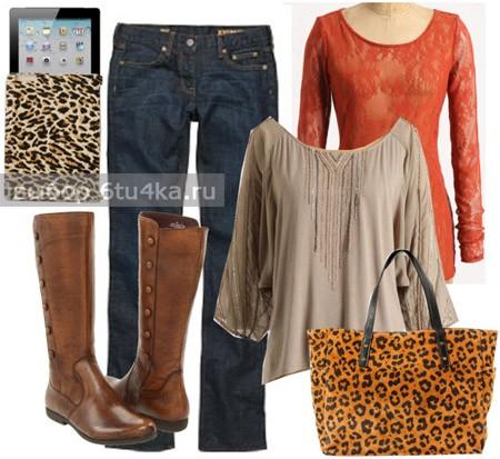 С чем носить леопардовую сумку