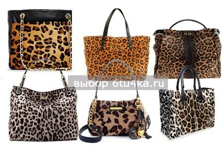 Большая леопардовая сумка фото
