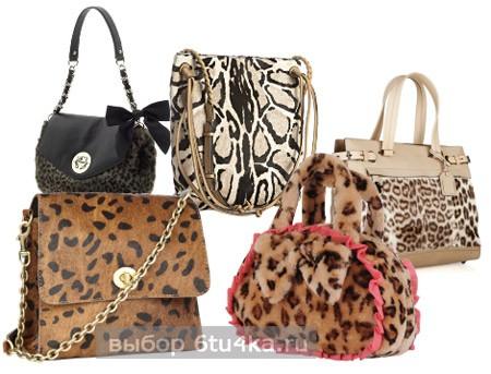 Леопардовая сумка: с чем носить?