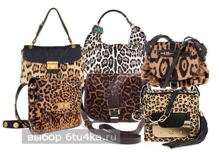 Леопардовая сумка среднего размера