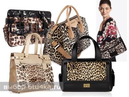 Леопардовая сумка с однотонными вставками
