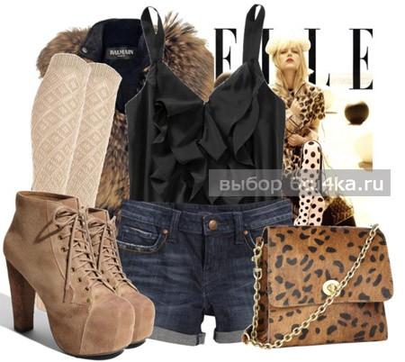 Сочетание леопардовой сумки и обуви