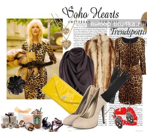 с чем носить леопардовое платье