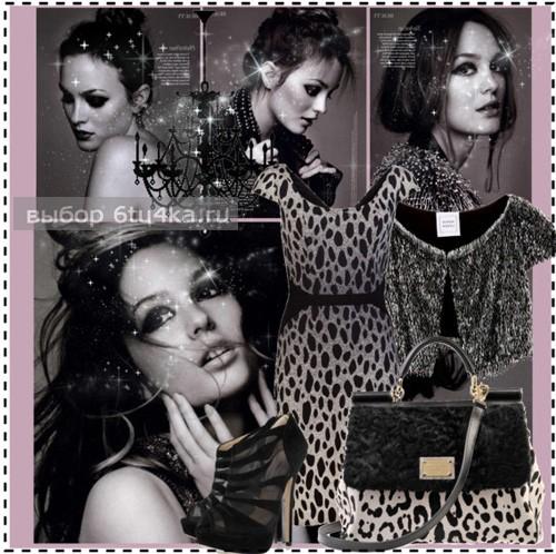 серое леопардовое платье фото