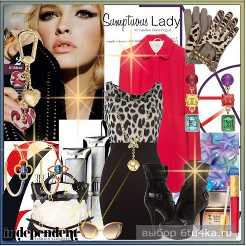 леопардовое платье сочетание тканей