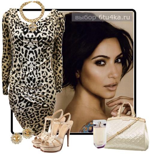 С чем носить длинное платье леопардовое