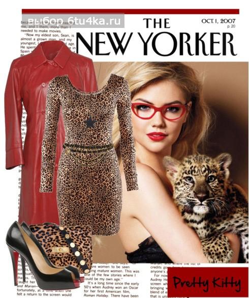 С чем носить леопардовое платье?