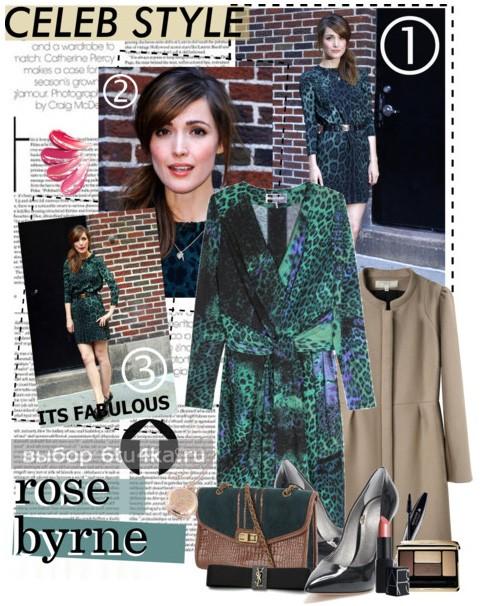 зеленое леопардовое платье