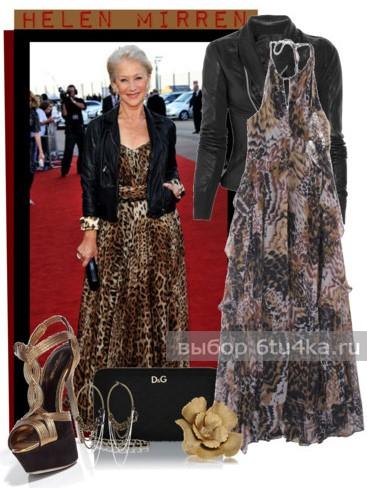 С чем носить модное и стильное леопардовое платье