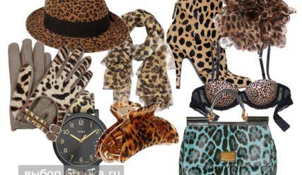 Леопардовые аксессуары: как выбрать и носить?