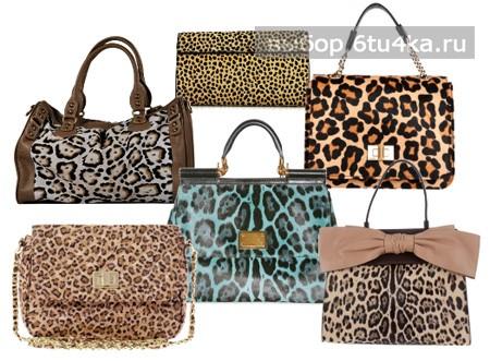 Леопардовые аксессуары сумки